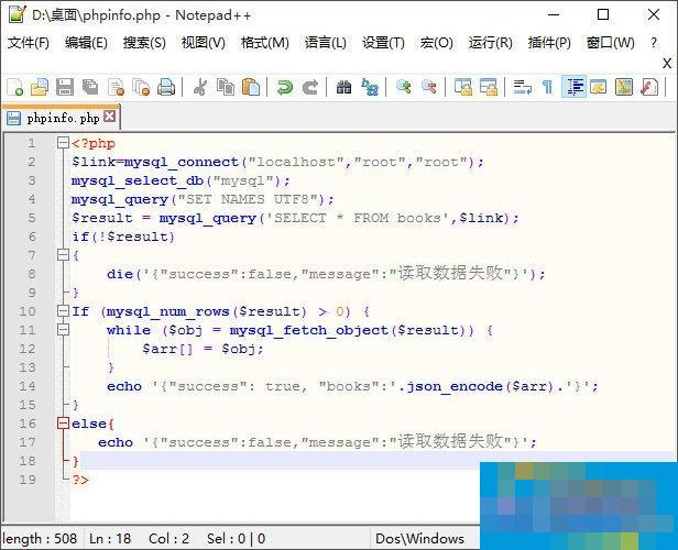 php是什么文件?php文件怎么打开?
