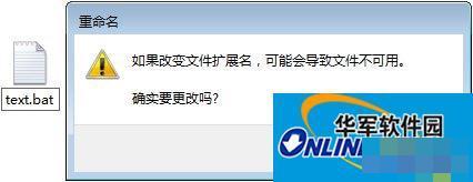 "Win7操作文件时提示""无法删除文件:无法读源文件或磁盘""怎么办?"