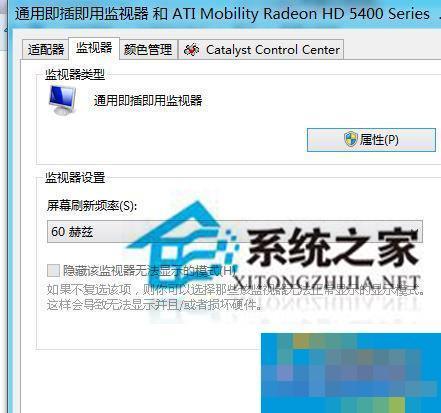 怎么在Windows8系统中拥有Windowsapps权限