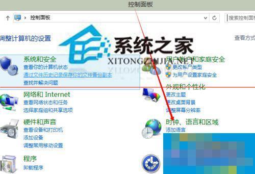 Windows8系统下载股票等鸿运国际娱乐时乱码怎么处理