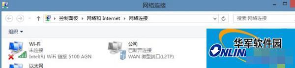 Windows8网络配置出错导致不能上网怎么办?