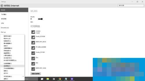 Windows10系统点击关机变成自动重启怎么解决?