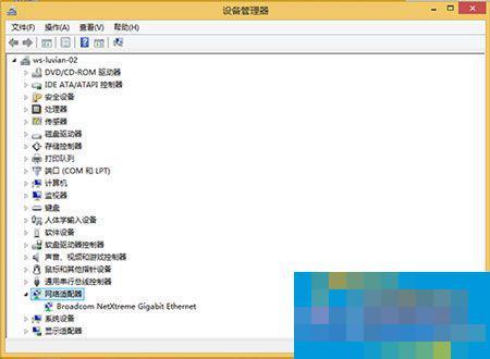 Win8.1系统修改IP地址后无法保存怎么办?