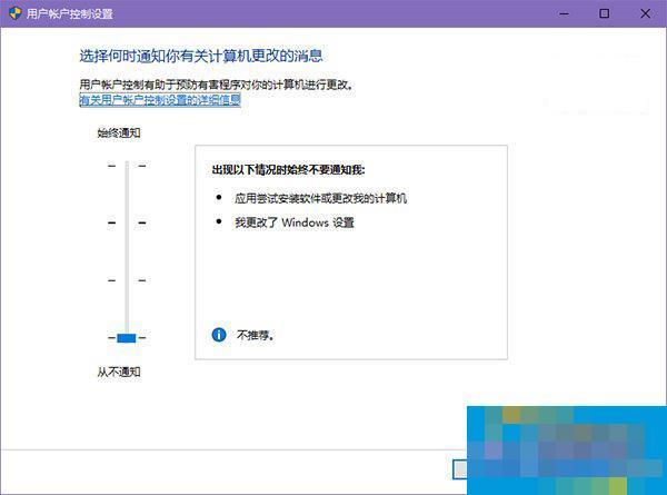 Win10更新Realtek HD Audio驱动失败怎么办?