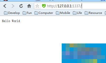 Ubuntu系统使用Node js运行Hello world的方法