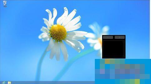 Win8.1触摸屏实现鼠标悬停的技巧