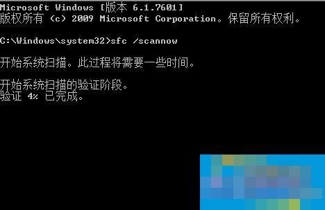 Win8怎么用文件检测器修复损坏文件?