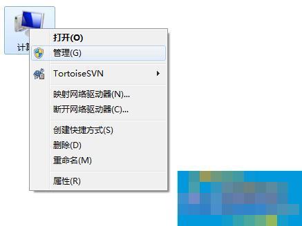 Win7设备管理器在哪 Win7打开设备管理器的方法