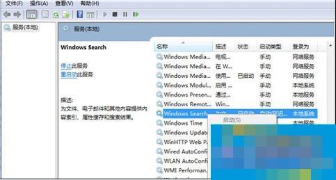 Win7系统如何优化 优化电脑系统的方法