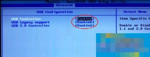 ASUS笔记本怎么重装Win8系统?华硕笔记本重装系统的步骤