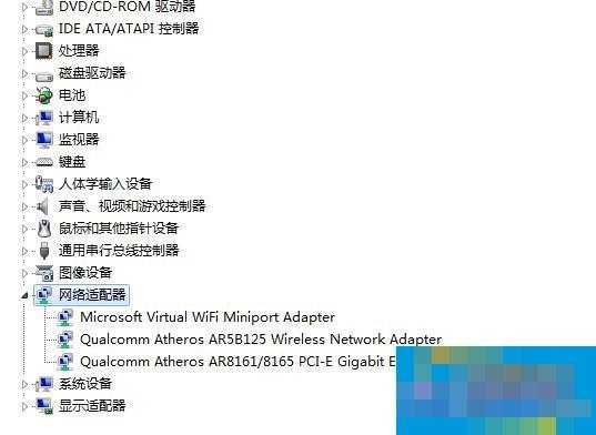 Win10系统设备管理器没有网络适配器的解决方法