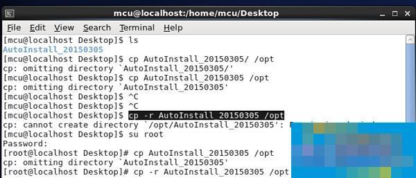 Linux复制文件时出现omitting directory错误如何解决?