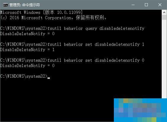 Win10系统下开启SSD固态硬盘TRIM的方法