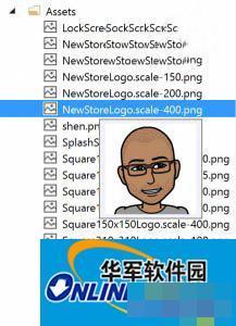 Win10系统如何一键生成应用磁贴的图标?