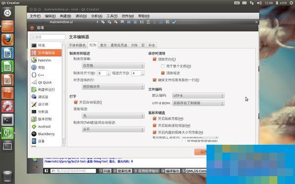 Linux系统查找替换非UTF-8编码文件的方法