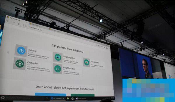 Win10系統使用Skype聊天機器人的方法