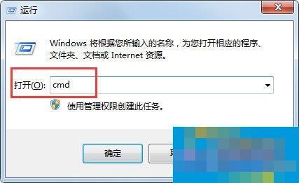 电脑怎么ping网速?ping网速方法详细介绍