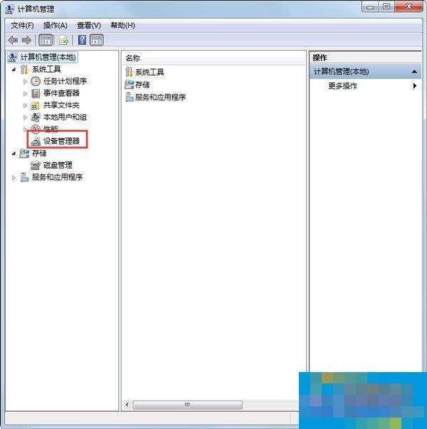 Win7系统安装打印机提示未a系统连接设备驱蒸发凤扇图片