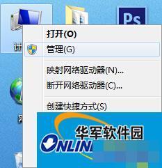 """Win7开启U盘显示""""io设备错误""""的解决方法"""