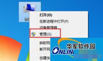 Windows7访问共享时报错0x800704cf如何处理?