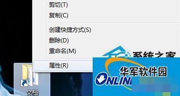 Win7如何为任务栏增加显示桌面图标?Win7在任务栏加入显示桌面图标的方法