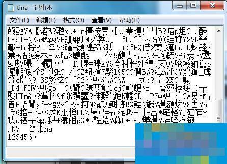 Win7对TXT文件加密的技巧