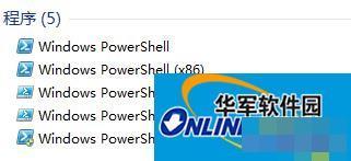 Win7打开Windows PowerShell窗口的方法