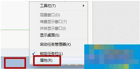 Win7系统如何快速关机?Win7系统快速关机快捷键设置方法
