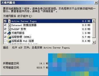 Web服务器如何配置?Web服务器配置方法详解