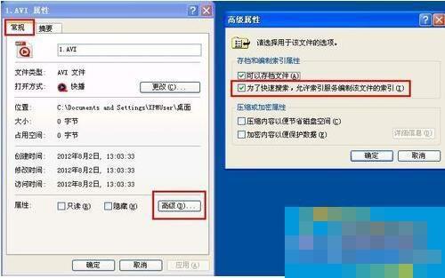 WinXP系统CPU100%怎么办?