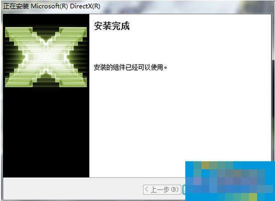 DirectX 11怎么安装?DirectX 11安装方法