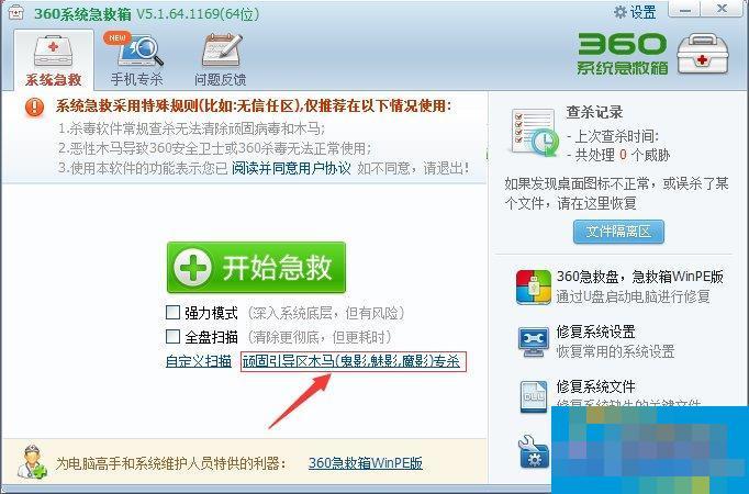 WindowsXP系统Services意外终止怎么办?