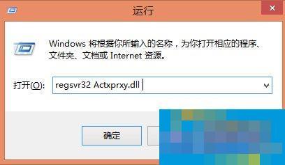 Win8系统文件不能复制黏贴怎么办?
