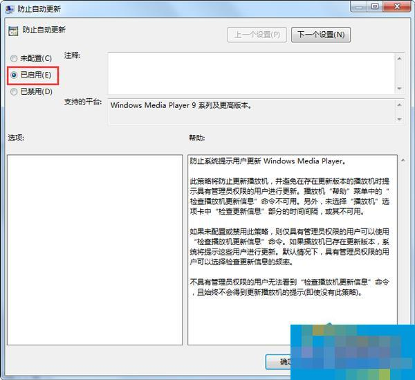 Win7安装SQL Server2008提示重启计算机失败怎么办?