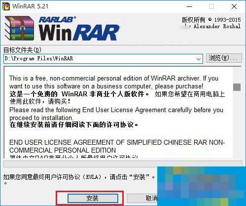 Win10怎么解压文件?Win10解压文件的方法