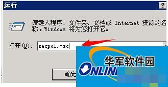 电脑搭建网站时网页打不开提示您未被授权查看该页怎么办?