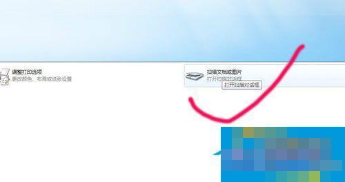 扫描的文件怎么修改?电脑修改扫描文件内容的方法