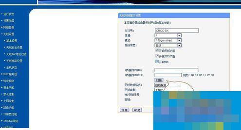 开启WDS是什么意思?电脑开启WDS的方法