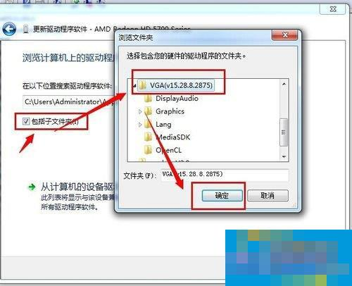 Win7显卡驱动怎么装?安装显卡驱动的方法