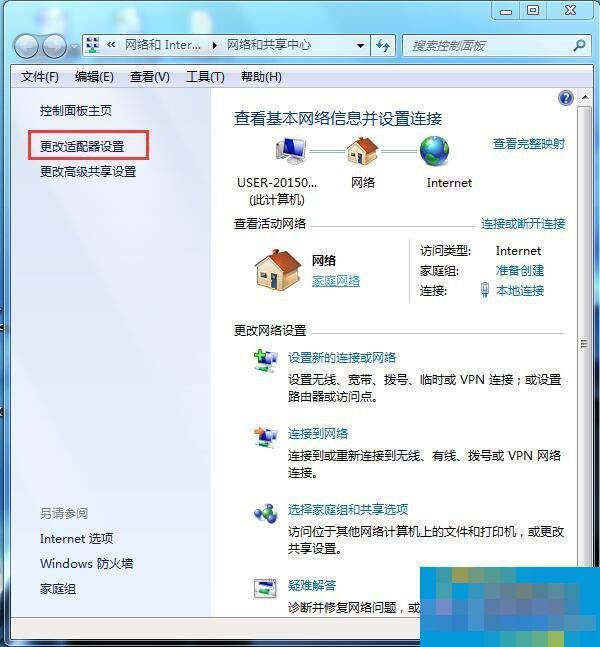 Win7笔记本无线网络找不到连接Wifi热点怎么办?