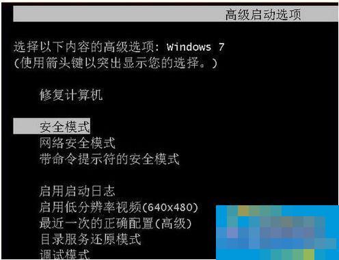 如何解决WinXP提示无法定位程序输入点于动态链接库上的问题?