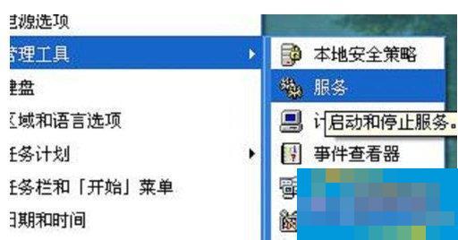 WinXP打印机驱动卸载的方法