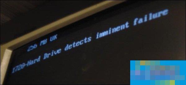 Win7电脑显卡故障检测软件的使用方法