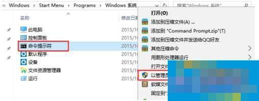 "Win10弹出""microsoft visual c++ runtime library""错误窗口如何解决?"
