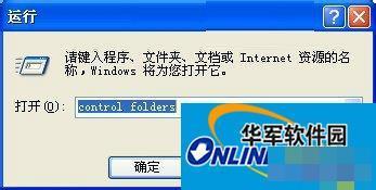 WinXP电脑C盘里的Application Data是什么?可以删除么?