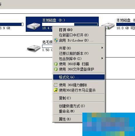 WinXP磁盘格式转换的方法