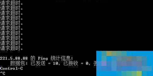 Win7怎么Ping网速?Ping网络的方法