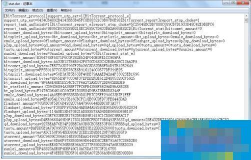 Win7如何打开Dat文件?打开Dat文件的方法