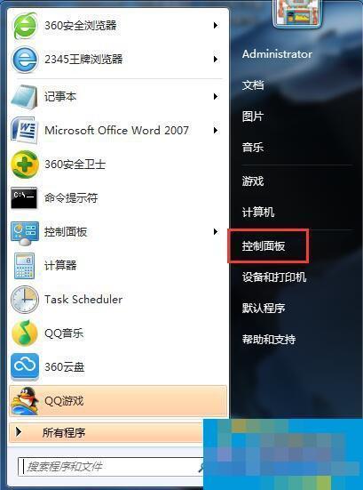 Win7如何卸载IE9?卸载IE9的详细步骤