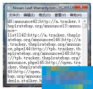 Win7系统torrent文件怎么打开?